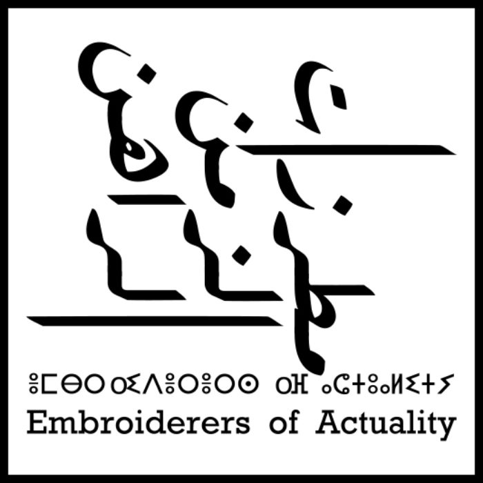 Embroiderers of actuality
